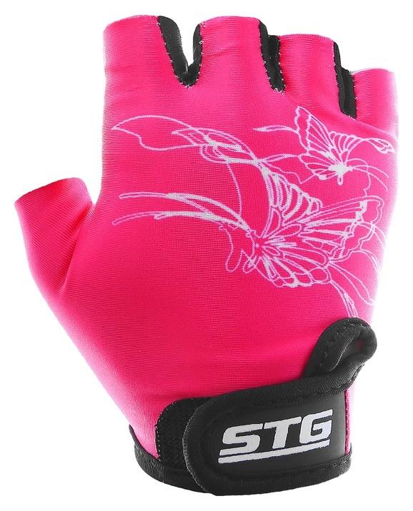 Перчатки велосипедные детские, размер S, цвет розовый  STG