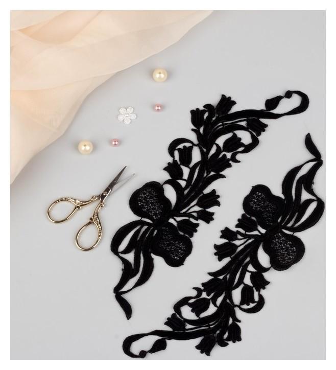 Аппликации пришивные «Лейсы», 28 × 7,5 см, пара, цвет чёрный NNB