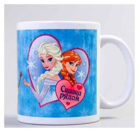 """Кружка """"Холодное сердце"""", холодное сердце, 350 мл  Disney"""