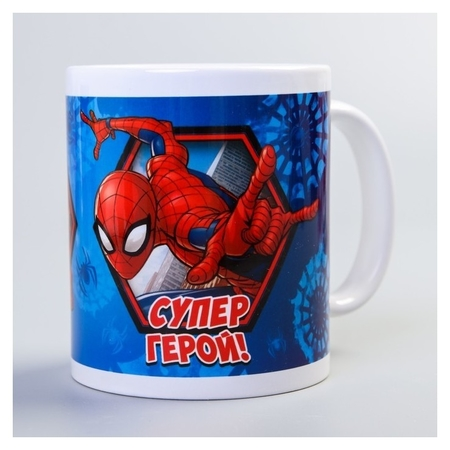 """Кружка """"Супер герой!"""", человек-паук, 350 мл  Marvel"""