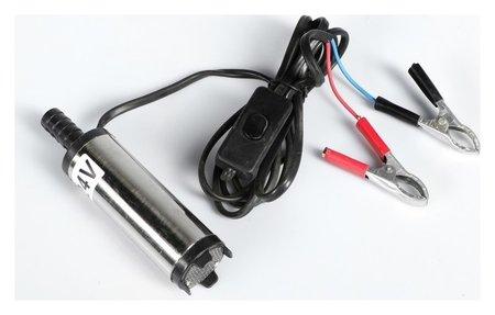Насос для перекачки топлива, погружной 24в, диаметр 37 мм, 15 л/мин, провод 2.5м  Torso