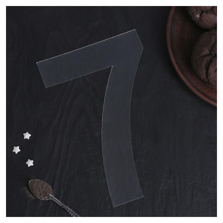 Трафарет для торта Цифра 7, цвет белый NNB