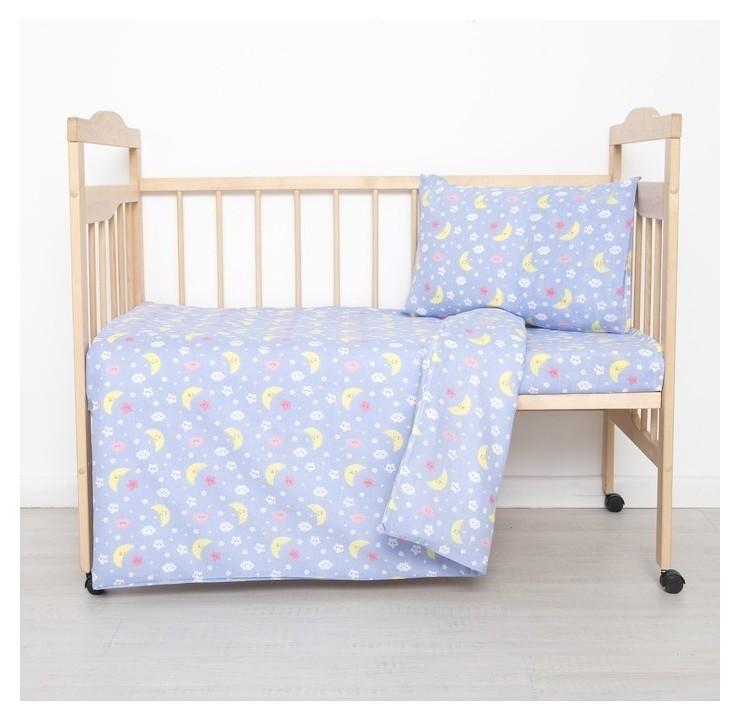 Постельное бельё детский «Спокойной ночи», цвет голубой, ситец/бязь  Галтекс
