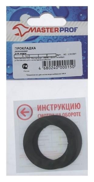 """Прокладка резиновая Masterprof, для воды 1.1/2"""", Mp-европодвес, набор 2 шт.  MasterProf"""