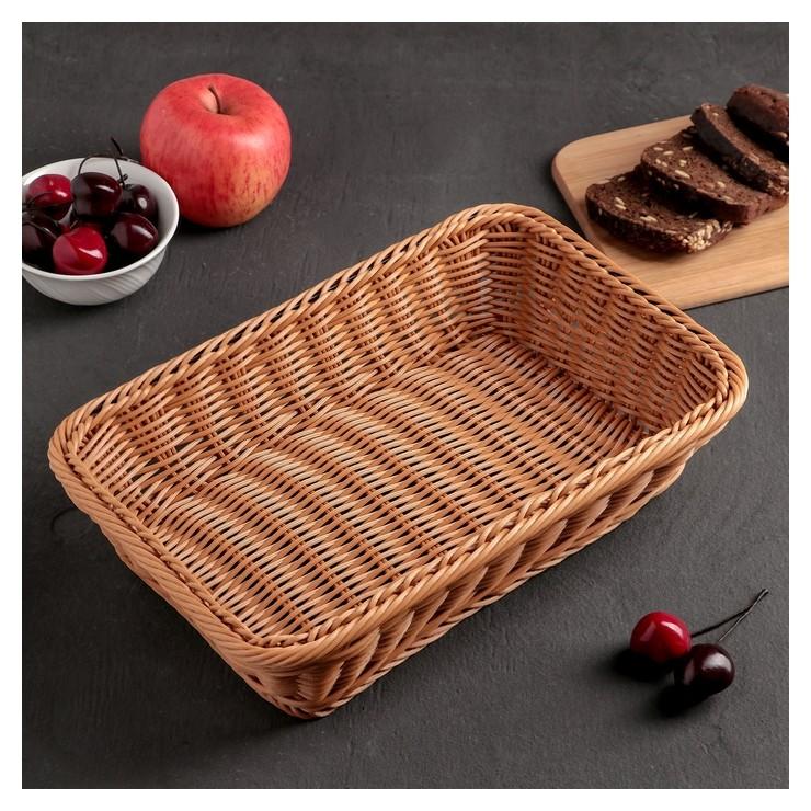 """Корзинка для фруктов и хлеба """"Капучино"""" 30х19,5х6 см  Доляна"""
