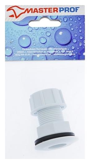 """Штуцер Masterprof, 3/4"""", для емкостей, с прокладкой, пластиковый  MasterProf"""