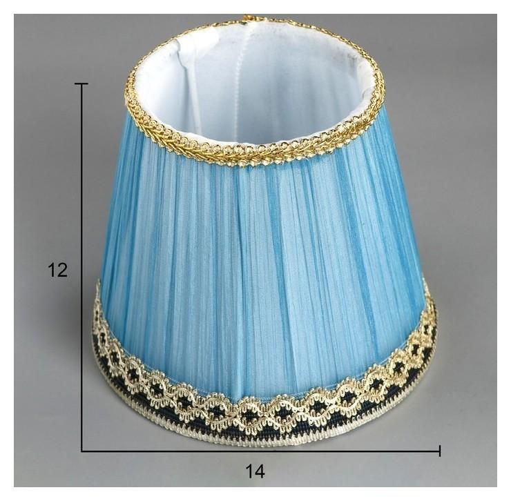 Абажур E14 синий 14х14х12 см. BayerLux