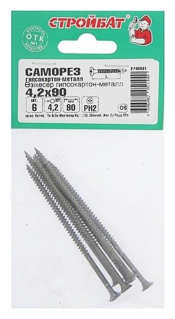 Саморезы гипсокартон-металл 4,2х90, 6 шт  Стройбат