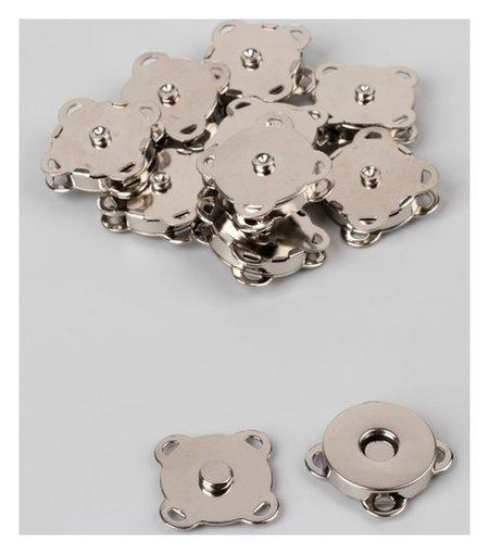 Кнопки магнитные пришивные, D = 18 мм, 10 шт, цвет серебряный  Арт узор