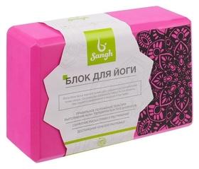 Блок для йоги 23 × 15 × 8 см, 120 г, цвет розовый  Sangh