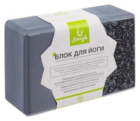 Блок для йоги 23 × 15 × 8 см, 120 г, цвет серый Sangh