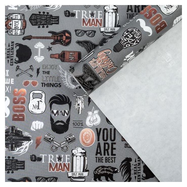 Набор упаковочной крафтовой бумаги «Для него», атрибуты, 2 листа, 50 × 70 см Дарите счастье