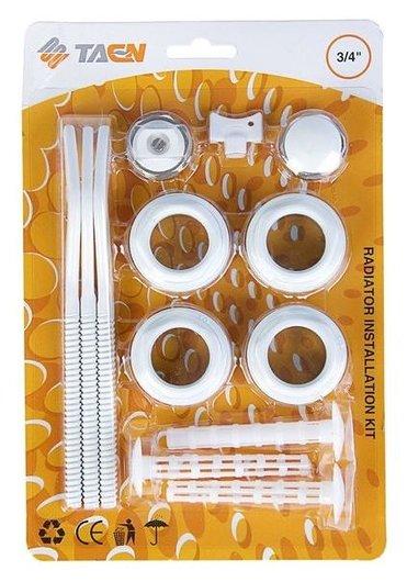 """Комплект для подключения радиатора Taen, 1""""X3/4"""", с тремя кронштейнами, в блистере  КНР"""