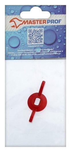 Ручка-бабочка для шарового крана Masterprof, усиленная, 1/2-3/4 MasterProf