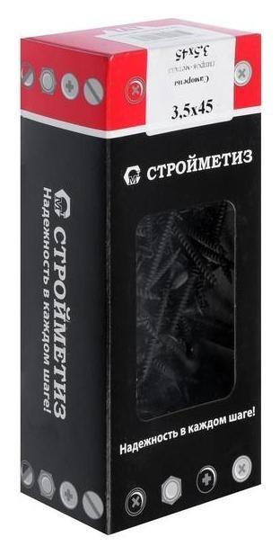 Саморез 3,5х45 гипрок-металл, уп. 200 шт. Стройметиз