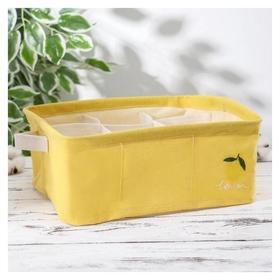 Корзина для хранения с ручками «Лимон», 28×28×12 см, 9 ячеек, цвет жёлтый