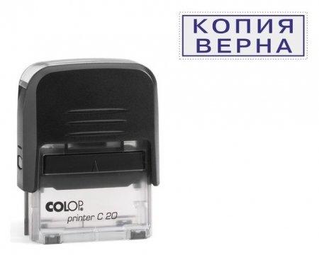 Штамп автоматический «Копия верна», 38 х 14 мм, чёрный