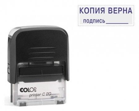 Штамп автоматический «Копия верна, подпись», 38 х 14 мм, чёрный Colop