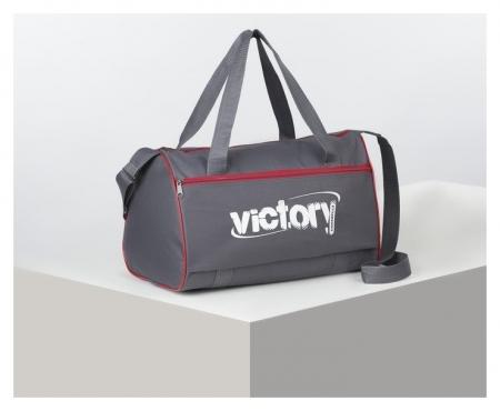 Сумка спортивная, отдел на молнии, наружный карман, длинный ремень, цвет серый  Sarabella