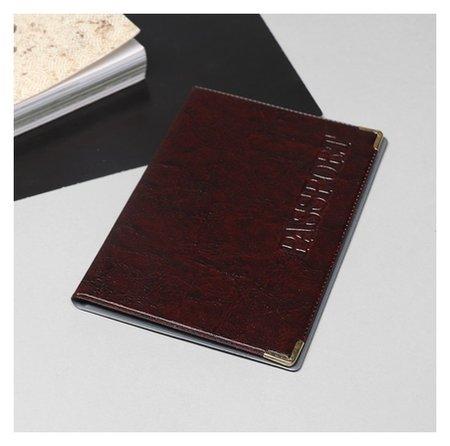 Обложка для паспорта, уголки, цвет коричневый NNB