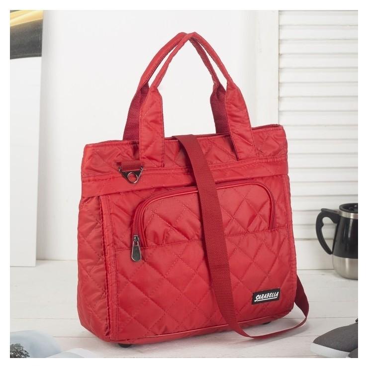 Сумка дорожная, отдел на молнии, наружный карман, цвет красный  Sarabella