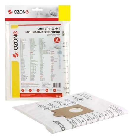 Мешки-пылесборники Se-05 Ozone синтетические для пылесоса, 3 шт  Ozone