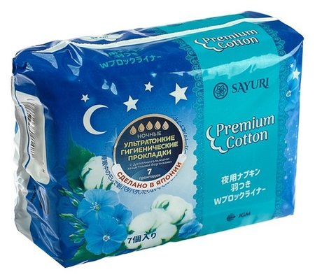 Ночные гигиенические прокладки Premium Cotton, 32 см, 7 шт  Sayuri