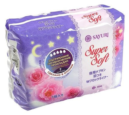 Ночные гигиенические прокладки Super Soft, 32 см, 7 шт Sayuri