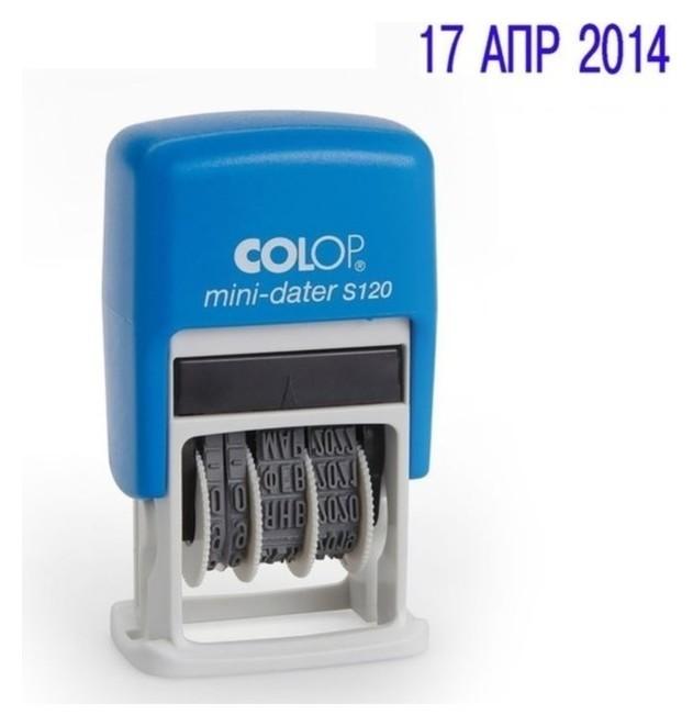 Датер-мини автоматический пластик, высота шрифта 3,8 мм месяц буквами, русский, блистер  Colop