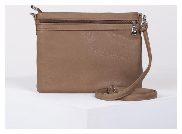 Сумка женская, отдел с перегородкой на молнии, наружный карман, регулируемый ремень, цвет светло-коричневый Janelli