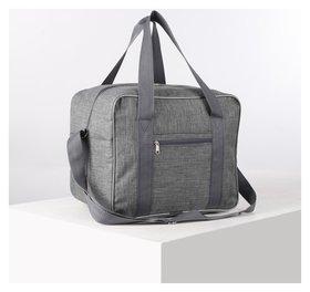 Сумка дорожная, отдел на молнии, наружный карман, длинный ремень, цвет серый  ЗФТС