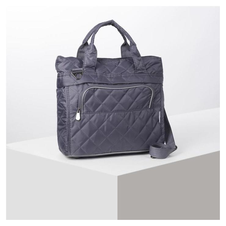 Сумка дорожная, отдел на молнии, наружный карман, длинный ремень, цвет серый  Sarabella