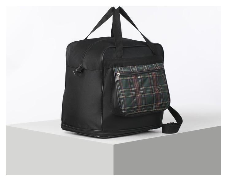 Сумка хозяйственная, отдел на молнии, с увеличением, наружный карман, длинный ремень, цвет чёрный/зелёный Sarabella