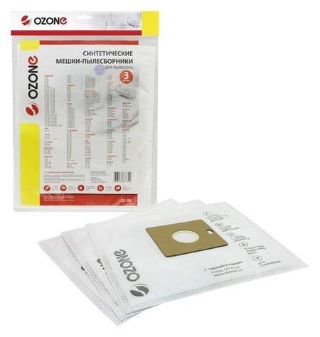 Мешки-пылесборники Se-04 Ozone синтетические для пылесоса, 3 шт  Ozone