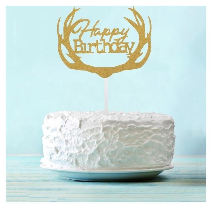 Топпер Happy Birthday, с узором, цвет золотой NNB