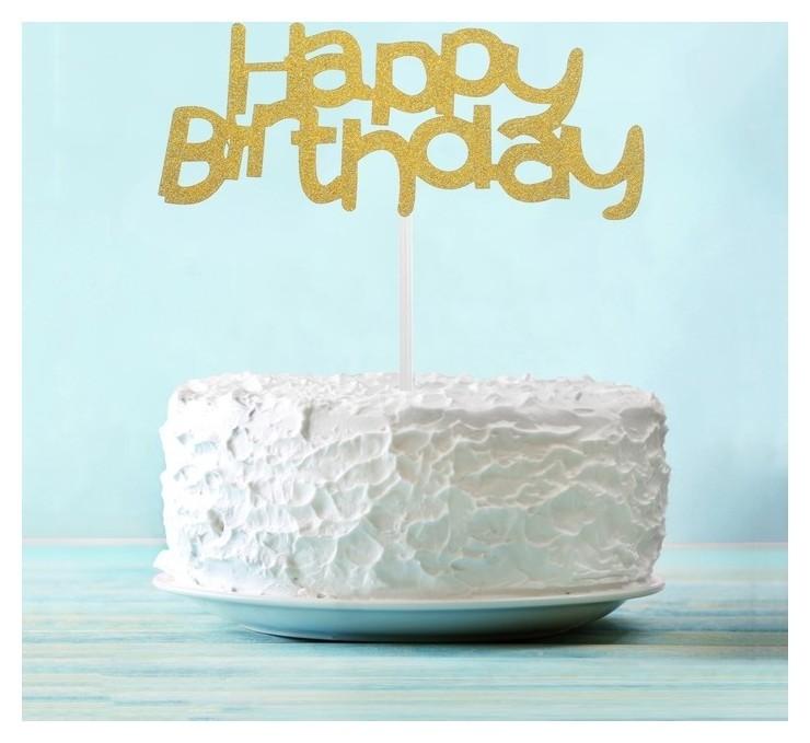Топпер Happy Birthday, цвет золото NNB