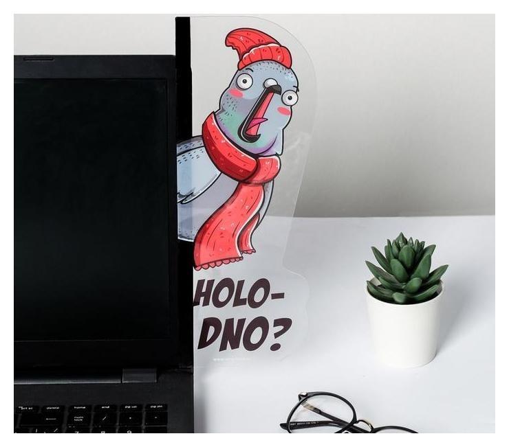 Панель для стикеров на компьютер Holodno ArtFox