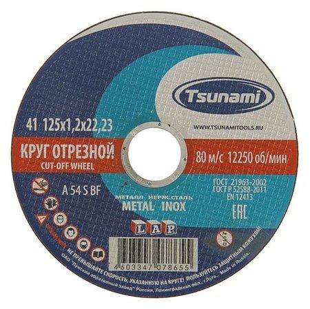 Круг отрезной по металлу Tsunami A 54 S BF L, 125 х 22 х 1.2 мм Tsunami