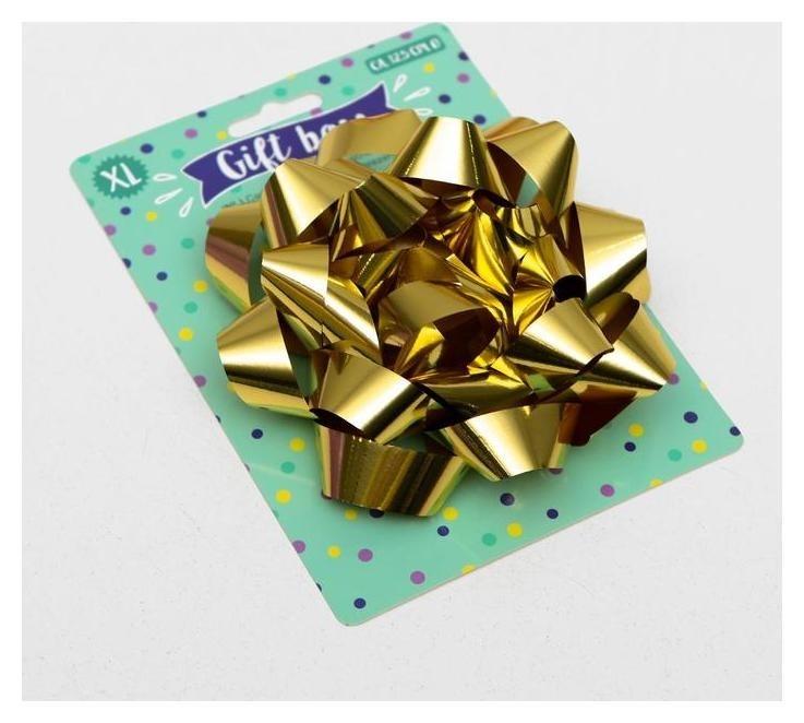 Бант-звезда № 14 металлик, цвет золотой NNB