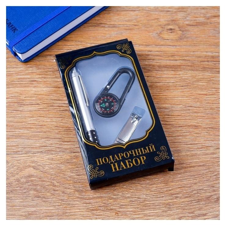 Набор подарочный 3в1 (Ручка, кусачки, карабин-компас) NNB