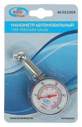 Манометр шинный Autovirazh Av-011504, в блистере Autovirazh