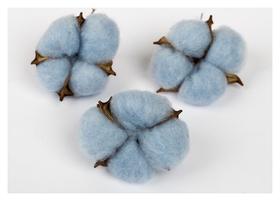 Сухие цветы хлопка, набор 3 шт., размер 1 шт. 6 × 6 см, цвет голубой  NNB