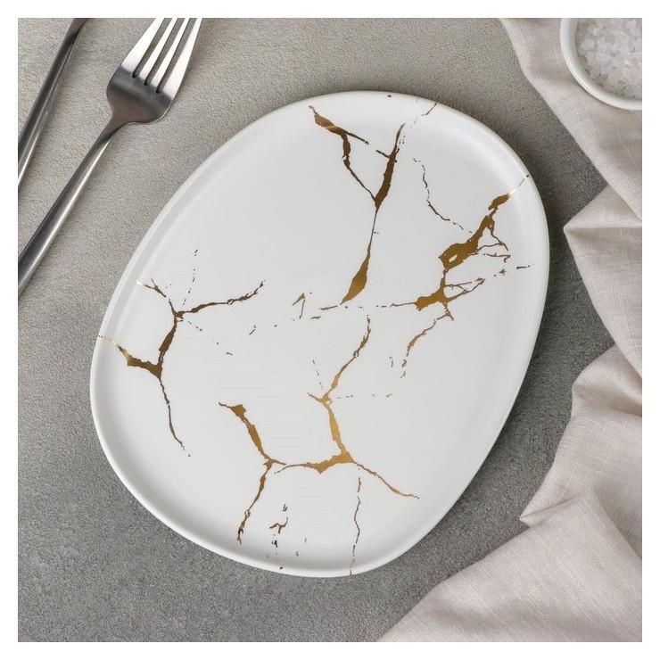 Блюдо «Марбл», 21x16,7x1,3 см, цвет белый NNB