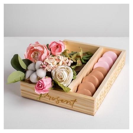 Ящик-кашпо подарочный Present 25,5 × 20 × 5 см  Дарите счастье