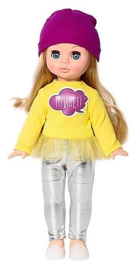 Кукла «Эля модница 1», 30 см  Весна