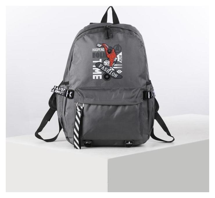 Рюкзак школьный, отдел на молнии, наружный карман, 2 боковых кармана, цвет серый NNB