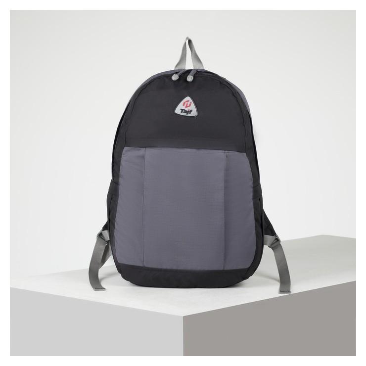 Рюкзак туристический, 35 л, отдел на молнии, наружный карман, цвет чёрный/серый  Taif
