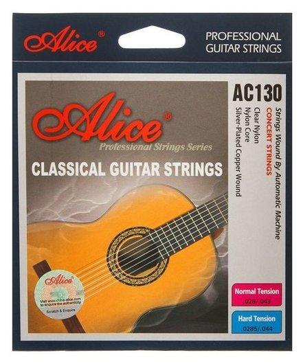 Струны для классической гитары Alice Ac130, нейлон, посеребренная медь  Alice