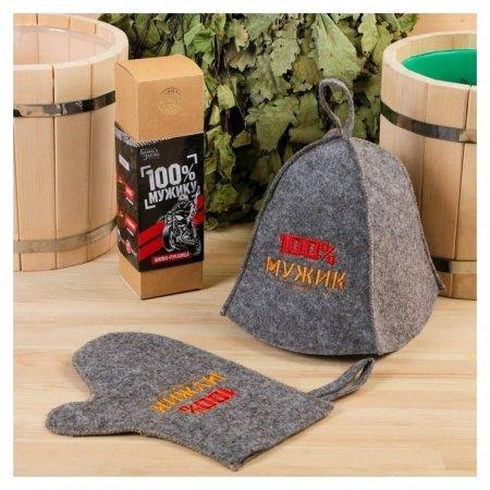 Набор банный 100% мужику! шапка, рукавица Банная забава