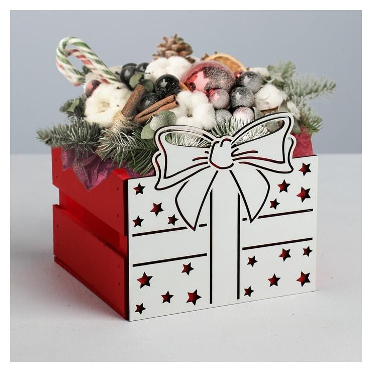 Деревянный ящик реечный Подарок с декором Дарите счастье